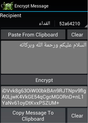 crypto-aq-image1.png